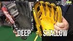 pro-infield-baseball-zlw